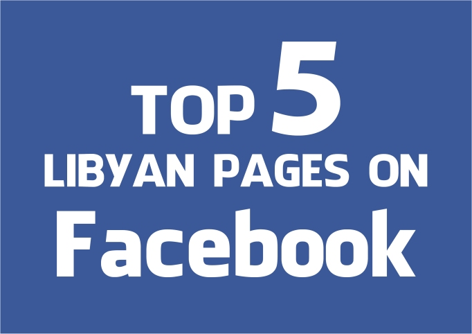 Top 5 Pages