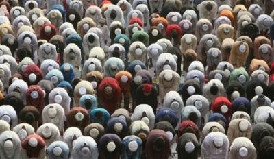 Muslims Pary
