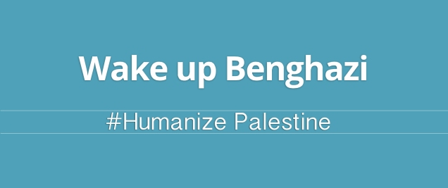 Humanize Palestine