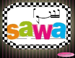 sawa-radio