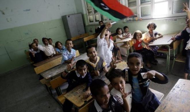 Libyan children in the class