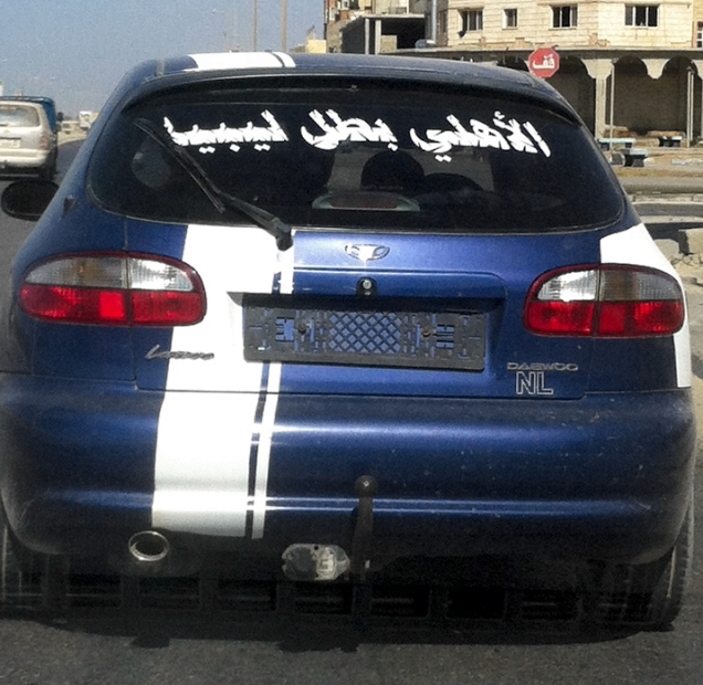 Al Ahli [a football team] is the best