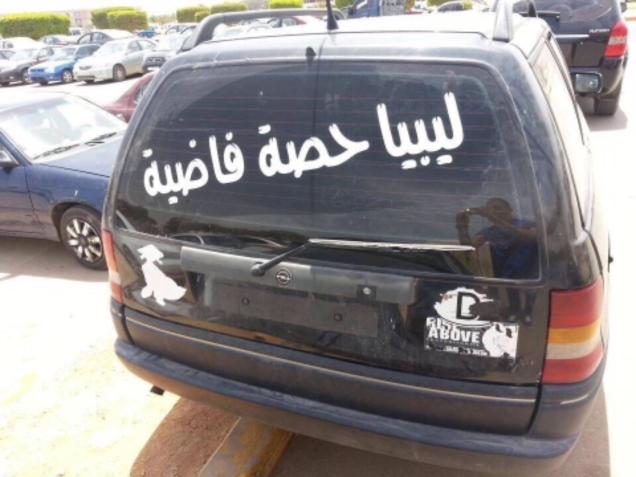 Libya is a class without a teacher